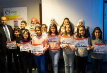 Photo of حفل تكريم طلاب برنامج الحساب الذهني SD-Math