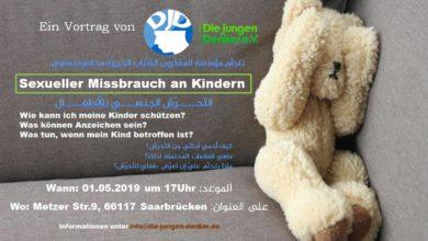 """Photo of Vortrag:  """"Sexueller Missbrauch an Kindern"""""""