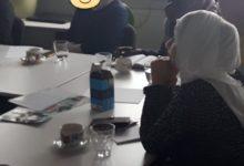 Photo of محاضرة للنساء: العمل من المنزل
