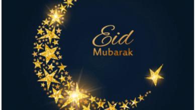 Photo of Die jungen Denker e. V. wünscht allen Muslimen ein gesegnetes und friedliches Opferfest –Eid Al-Adha 2020/ 1441