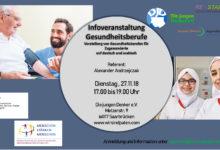 Photo of ملتقى حول مهن القطاع الصحي في ألمانيا