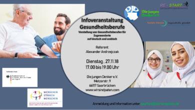 Photo of Infoveranstaltung: Gesundheitsberufe