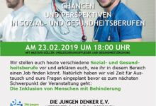 Photo of محاضرة حول مهن المجال الصحي في ألمانيا
