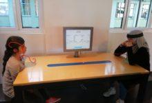"""Photo of رحلة تعليميّة إلى المركز الشّهير """"ديناميكوم"""" في مدينة بيرميزانس"""