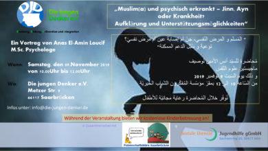 Photo of Muslim(a) und psychische Erkrankungen