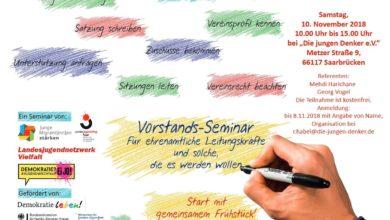 Photo of Vorstands-Seminar für ehrenamtliche Leitungskräfte